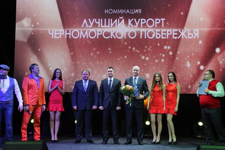 Геленджик - номинация лучший курорт Черноморского побережья