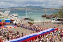 В Геленджике отмечают День Государственного флага Российской Федерации