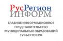 Главное информационное представительство муниципальных образований субъектов РФ