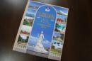 Книгу о городе и его жителях презентовали в Геленджике