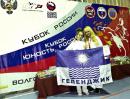 Геленджикские спортсмены завоевали медали Всероссийских соревнований по тхэквондо