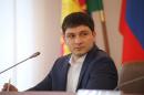 В Геленджике назначен новый заместитель главы